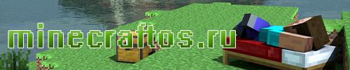 Майнкрафт, играть в майнкрафт, скачать игру minecraft, скачать игру майнкрафт бесплатно