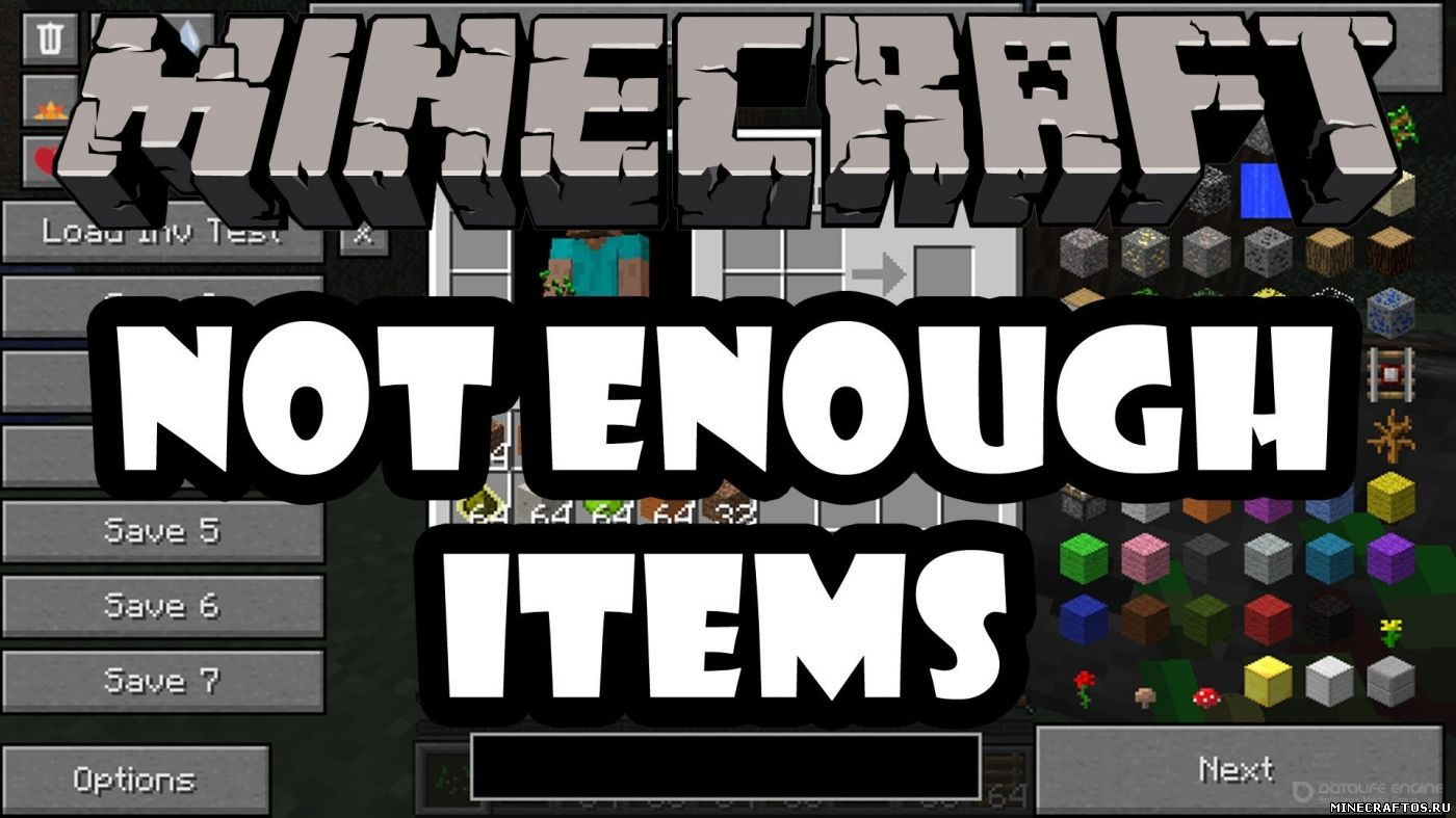 Мод Not Enough Items Addons для minecraft 1.8.8, скачать Мод Not Enough Items Addons для minecraft 1.8.8, Мод Not Enough Items Addons для minecraft 1.8.8 картинка, Мод Not Enough Items Addons для minecraft 1.8.8 фото