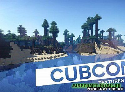 CubCon Resource Pack 1.8, скачать CubCon Resource Pack 1.8, CubCon Resource Pack 1.8 картинка, CubCon Resource Pack 1.8 фото