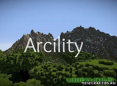Arcility HD Resource Pack 1.8, скачать Arcility HD Resource Pack 1.8, Arcility HD Resource Pack 1.8 картинка, Arcility HD Resource Pack 1.8 фото