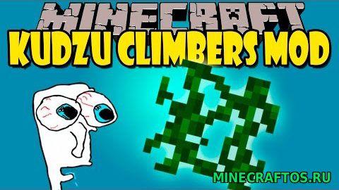 Minecraft растение против зомби - 00a87